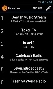 JStream - Jewish Music - screenshot thumbnail