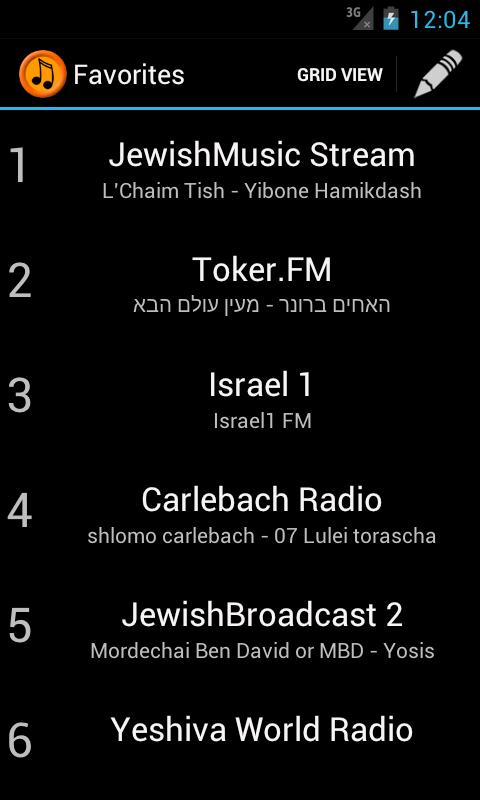 JStream - Jewish Music Streams - screenshot