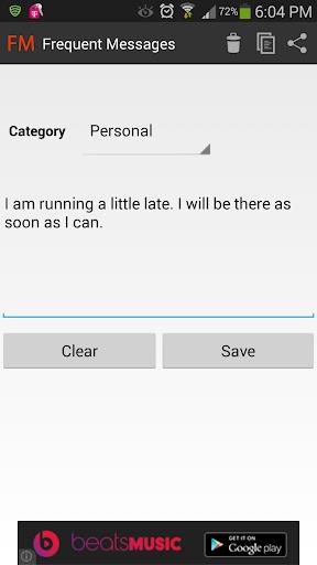 玩社交App|Frequent Messages免費|APP試玩