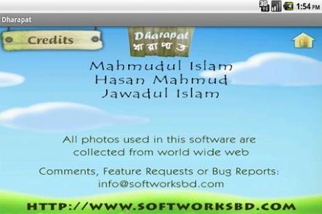 Dharapat- screenshot thumbnail