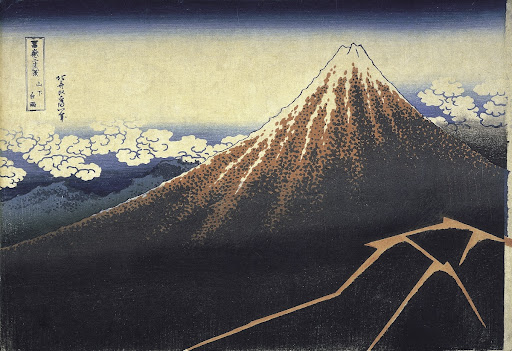 Thirty-Six Views of Mt.Fuji; Evening Shower at Mountain Foot