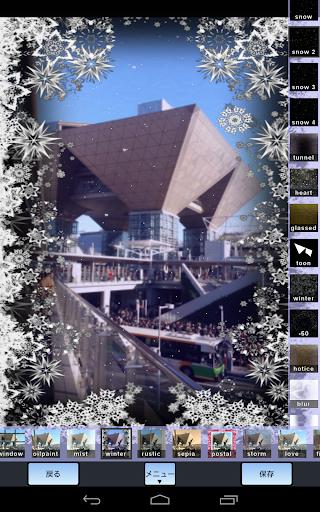 無料摄影Appの冬カメラ (Fuyu Camera)|記事Game