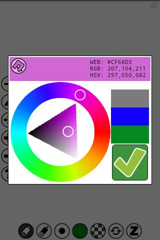 Plouik (drawing app)- screenshot