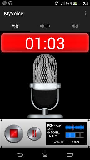 MyVoice PCM 녹음 마이크
