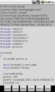 Mobile C ( Old Version ) - screenshot thumbnail