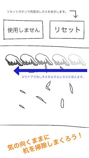 KASUMON