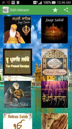 Sikh Nitnem + Sukhmani Sahib