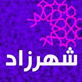 Shahrazad - Info