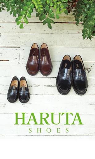 HARUTA