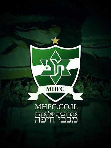 MHFC - מכבי חיפה