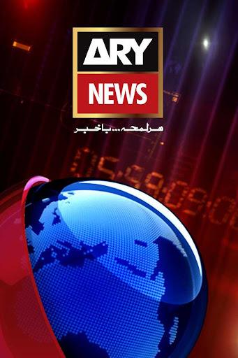 ARY NEWS URDU