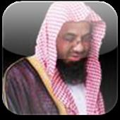 الشيخ ادريس أبكر