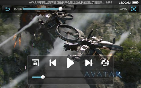 UPlayer - screenshot thumbnail