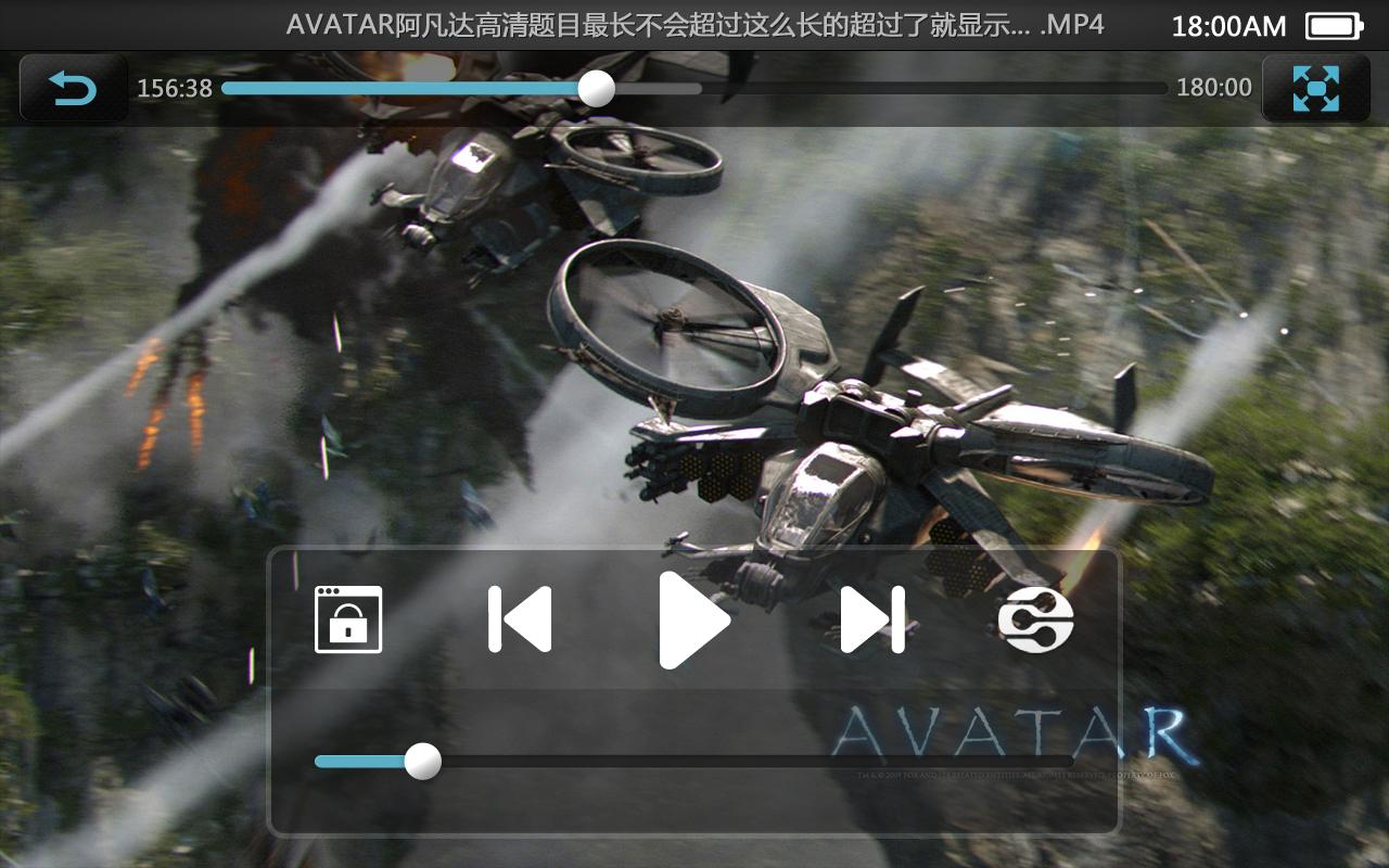UPlayer - screenshot