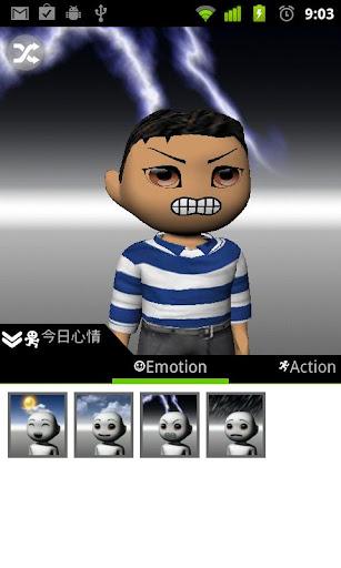 Avatar 3D Demo