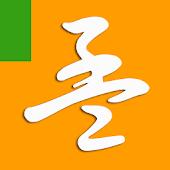 맹자(孟子)