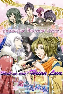 Shall we date :Heian Love