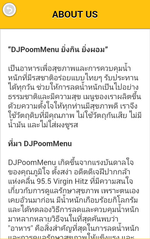 DJPoomMENU- screenshot