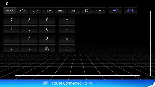 わかりやすい関数計算機 VisCalcLite