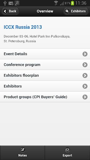 【免費商業App】CPI mobile Show Guide-APP點子