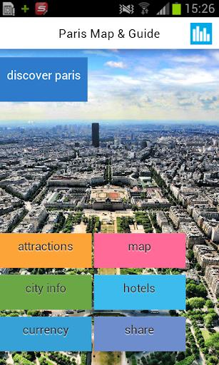 パリオフラインマップ Offline Map Paris