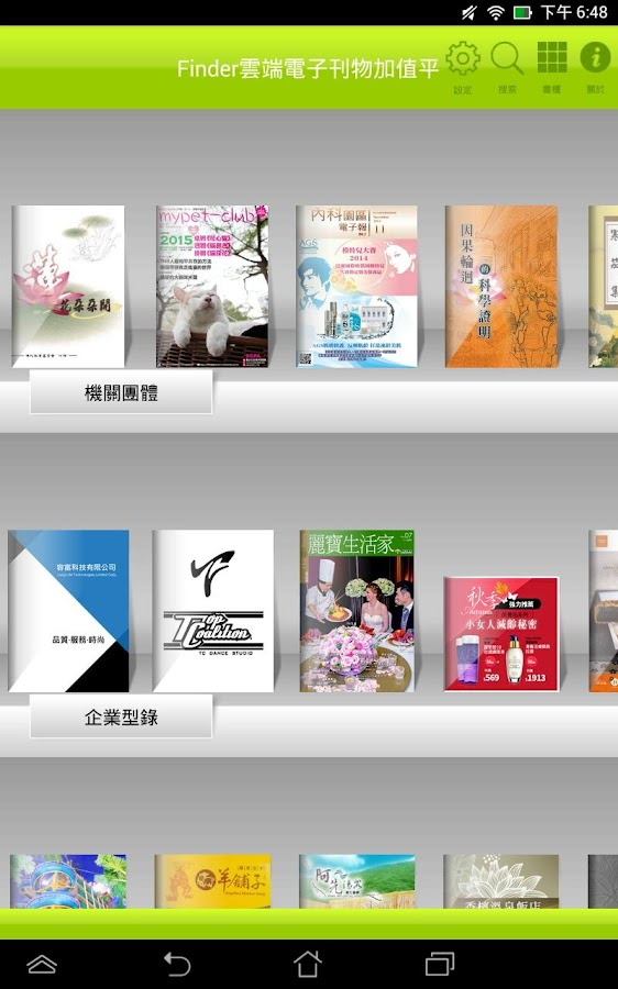 Finder eBook- screenshot