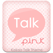 Kakao Talk Theme Simply Pink