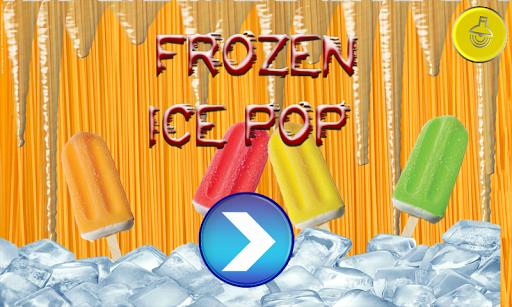 凍結したアイスキャンディーメーカー