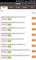 Screenshot of 미래에셋증권 자산관리웹