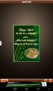 Ugadi SMS And Greetings APk 8