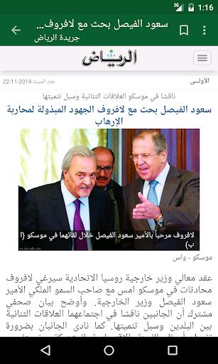 أخبار السعودية Saudi Arabia