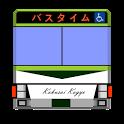 国際興業バスタイム icon