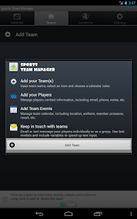 Sports Team Manager Lite - screenshot thumbnail