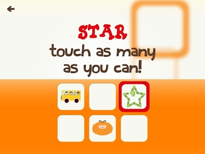 Toddler Learning Games Ask Me Shape Games for Kids- screenshot thumbnail