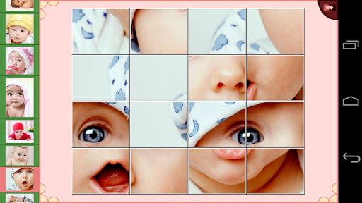 玩免費益智APP|下載寶寶方塊拼圖 app不用錢|硬是要APP