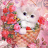 Cat In Floral Basket Live Wall logo