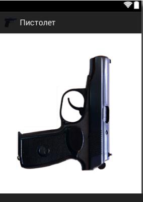 Makarov GUN - shooting - screenshot