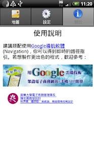 免費下載教育APP|雲林國中小 app開箱文|APP開箱王