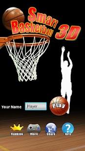 聰明的籃球 3D