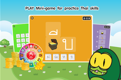Thai Alphabet Handwriting Game - screenshot thumbnail