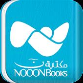 Nooon Books - مكتبة نون