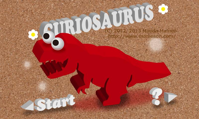 CURIOSAURUS- screenshot