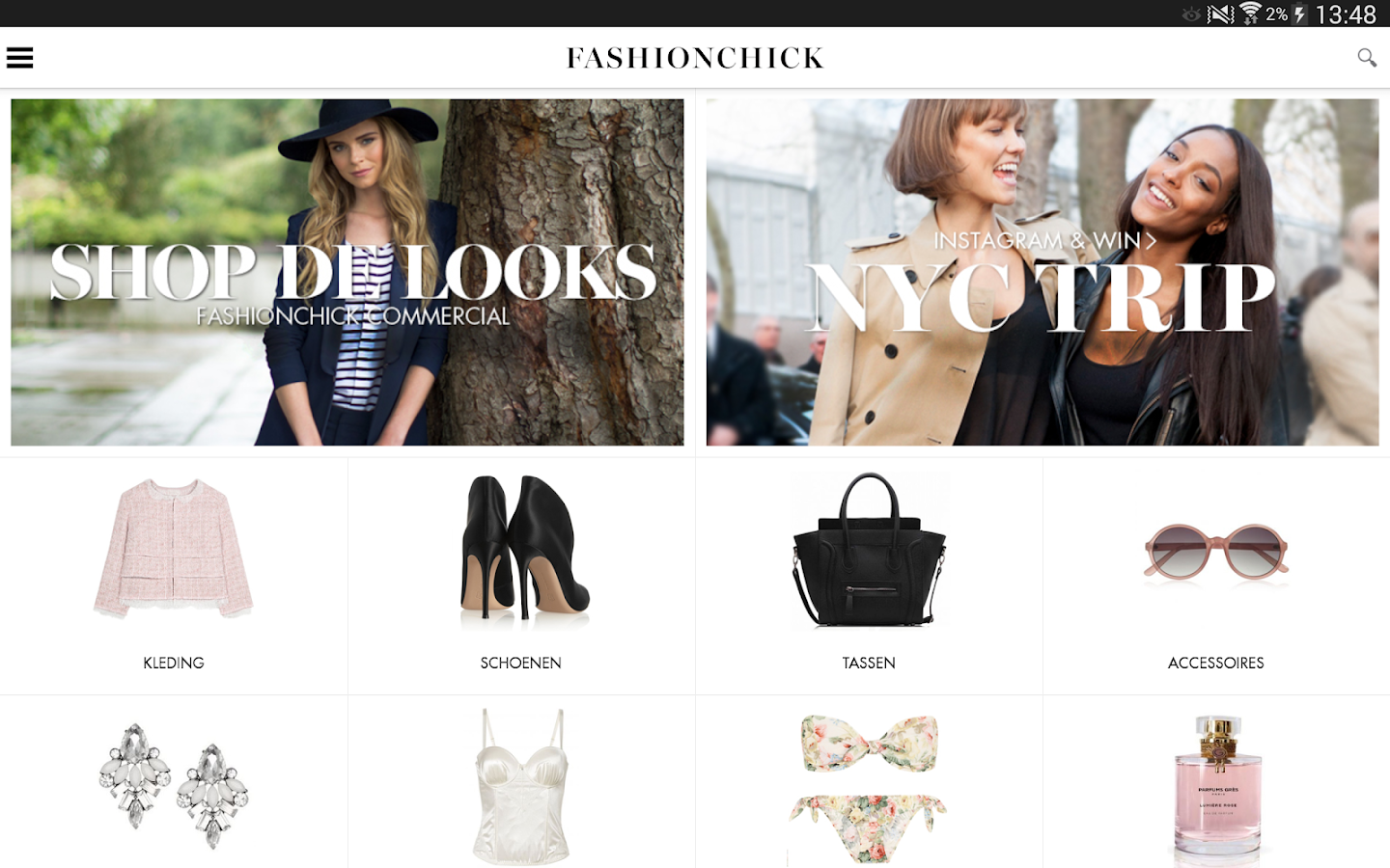 Fashionchick: screenshot
