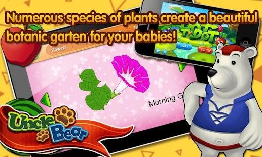 宝宝连线认知游戏:植物篇