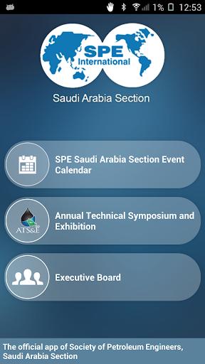 SPE Saudi Arabia Section