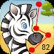 82 Animals Dot-to-Dot for Kids