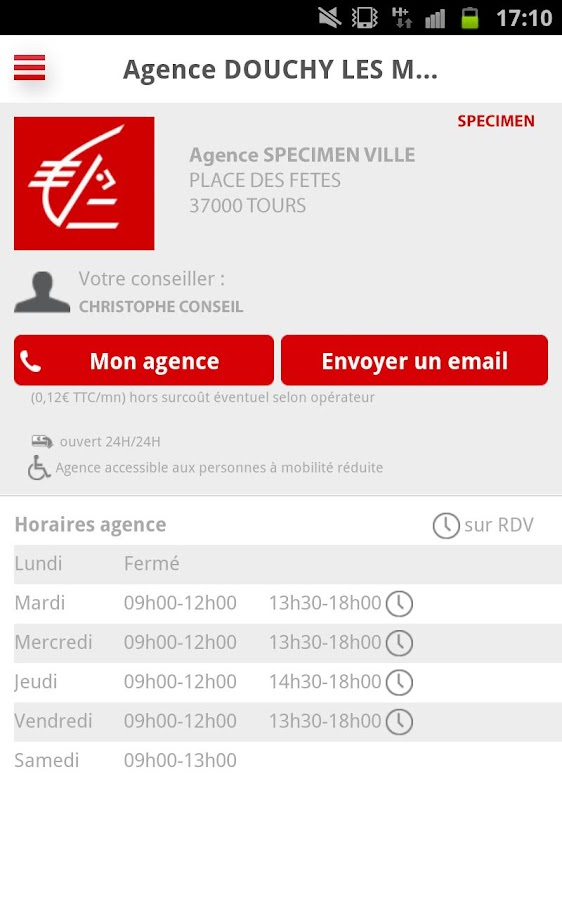 Banque - screenshot