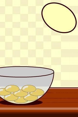 EggGame