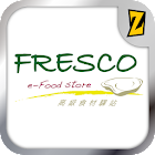 Fresco 高級食材驛站 icon
