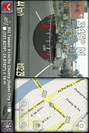 3D Compass Pro (for Android 2) Screenshot 1